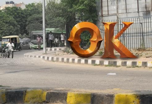 OK (11)