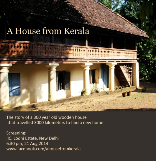 House in Kerala Invite 1 small