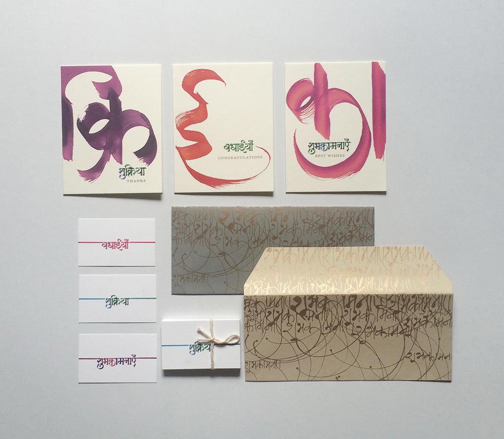 na-cardsenvelopes